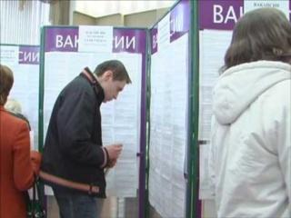 Центры занятости Волжского