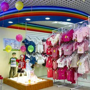 Детские магазины Волжского