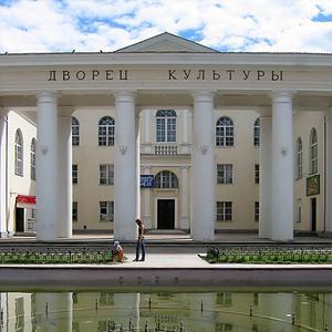 Дворцы и дома культуры Волжского