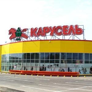Гипермаркеты Волжского