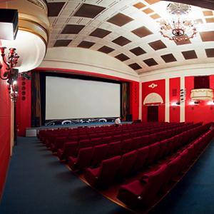 Кинотеатры Волжского