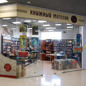 Книжные магазины Волжского