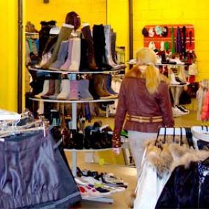 Магазины одежды и обуви Волжского