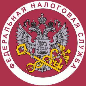 Налоговые инспекции, службы Волжского
