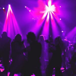 Ночные клубы Волжского
