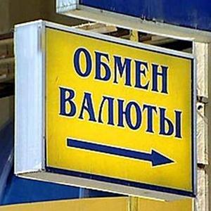 Обмен валют Волжского