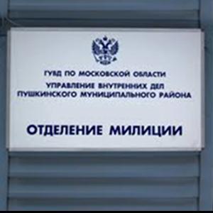 Отделения полиции Волжского
