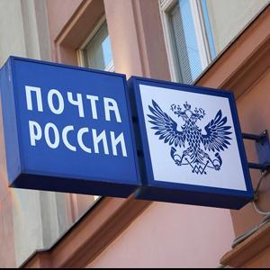 Почта, телеграф Волжского