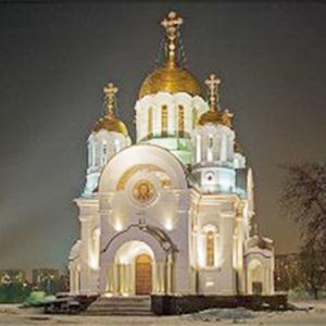 Религиозные учреждения Волжского