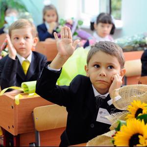 Школы Волжского