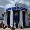 Автовокзалы в Волжском