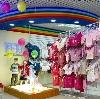 Детские магазины в Волжском