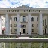 Дворцы и дома культуры в Волжском