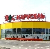 Гипермаркеты в Волжском