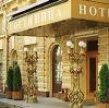 Гостиницы в Волжском