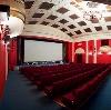 Кинотеатры в Волжском