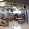 Книжные магазины в Волжском
