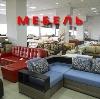 Магазины мебели в Волжском