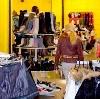 Магазины одежды и обуви в Волжском