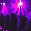 Ночные клубы в Волжском