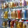 Парфюмерные магазины в Волжском