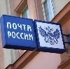 Почта, телеграф в Волжском