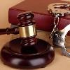 Суды в Волжском