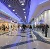 Торговые центры в Волжском