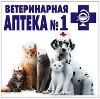 Ветеринарные аптеки в Волжском