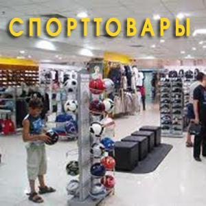 Спортивные магазины Волжского