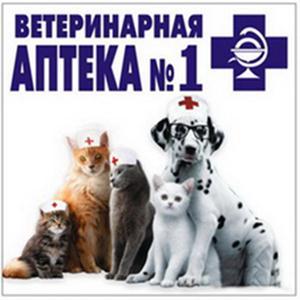 Ветеринарные аптеки Волжского